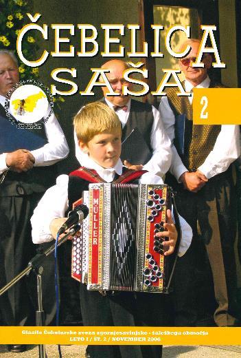 sasa2