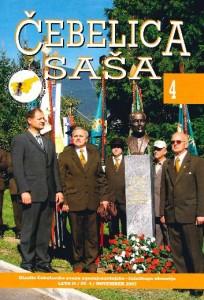 sasa4