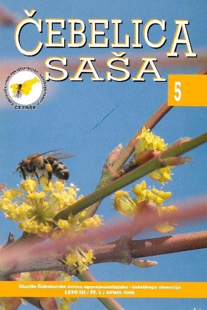 sasa5